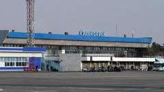 Аэропорт емельяново в красноярске. Официальный сайт аэропорта