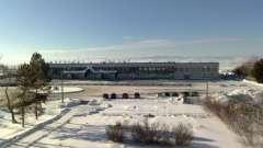 Аэропорт магнитогорска: история, услуги, контакты