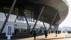 Аэропорт (самара): как доехать