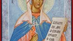 Арина: именины по церковному календарю