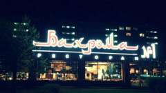 """Бахрома"" - ресторан на доблести, 35 (санкт-петербург): отзывы"