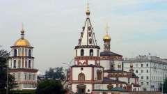 Байкал: достопримечательности, созданные природой