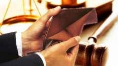Банкротство юр лиц. Стадии, заявление и последствия банкротства юр. Лица