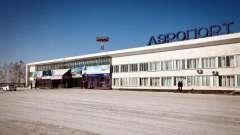 Бегишево - аэропорт на юго-востоке татарстана