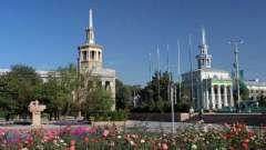 Бишкек: достопримечательности города и интересные места в окрестностях