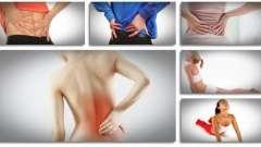 Боли в спине в области поясницы. Лечение при переохлаждении, люмбаго, межпозвоночной грыже