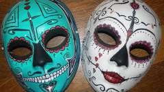 Что надо для изготовления маски из папье-маше своими руками? Идеи для вдохновения