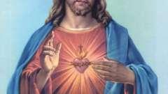Что такое церковь в своем первозданном понимании?