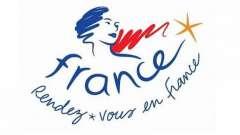 Что такое французский визовый центр, и в чем состоят плюсы его содействия