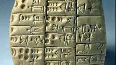 Что такое каллиграфия? История каллиграфии