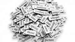Что такое лексикология: определение, задачи, связь с другими науками