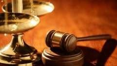 Что такое закон? Закон - это...