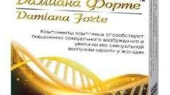 """""""Дамиана форте"""", биологически активная добавка для женщин: отзывы"""