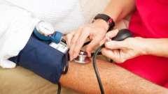 Давление высокое - возможна артериальная гипертензия