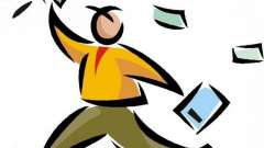 День налоговой инспекции - что это за праздник?