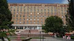 Детская больница калинина самары