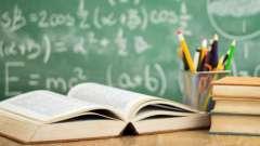 Дистанционное обучение тусур: преимущества, факультеты, экзамены