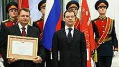 Дни воинской славы: летопись борьбы российского народа за независимость