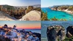 Документы для визы в грецию. Оформление визы в грецию