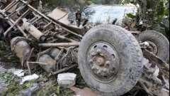 Дорога смерти в боливии. Ла-пас: дорога смерти (фото)