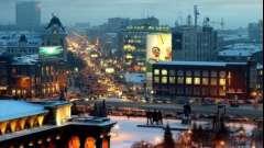 Достопримечательности новосибирска: памятники архитектуры и другие интересные объекты