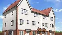 Доступное жилье или как взять ипотеку молодой семье