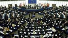Евросоюз: состав сообщества будет расширяться?