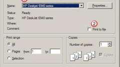 Формат prn: чем открыть такие файлы?
