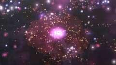 Где находится центр вселенной