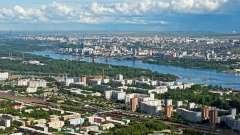 Где находится красноярск: месторасположение и особенности