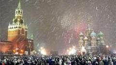 Где провести новогоднюю ночь в москве?