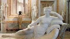Где впервые возник музей эротики