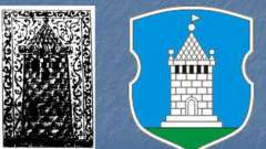 Герб могилева: история появления и значение