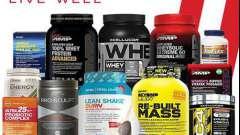 Gnc (питание спортивное) - выбор спортсменов