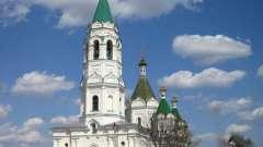 Город егорьевск: достопримечательности с описанием и фото
