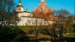 Город хотьково (московская область): основные достопримечательности