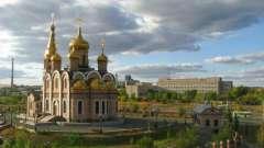 Города оренбургской области: новотроицк, бузулук, орск, ясный. Краткое описание, фото