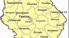 Города тамбовской области: список. Территория, население