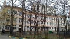Городская детская поликлиника. Москва и её медицинские учреждения