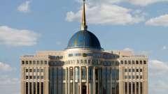 Горы казахстана: высота, координаты, история и описание