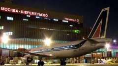 Гостиница в аэропорту шереметьево. Фото, цены и отзывы