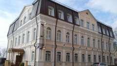 Гостиницы серпухова московской области: фото и отзывы туристов