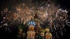 Государственные праздники россии, их значение, история и роль в современном обществе