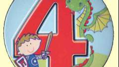 Готовим поздравление мальчику с днем рождения (4 года)