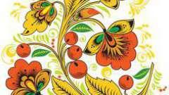 """Хохломская роспись: поэтапное рисование. Как научиться рисовать """"хохлому"""""""