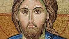 Икона: иисус христос в образах рукотворных и нерукотворных