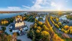 Интересные места в ярославле: куда сходить?