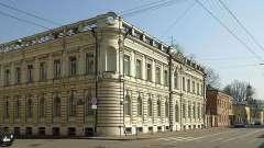 Испанское посольство и консульство. Испания: полезная информация