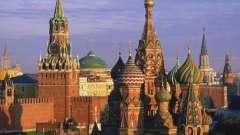Исторические памятники россии. Описание исторических памятников москвы