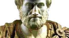 История философии как полноценная дисциплина